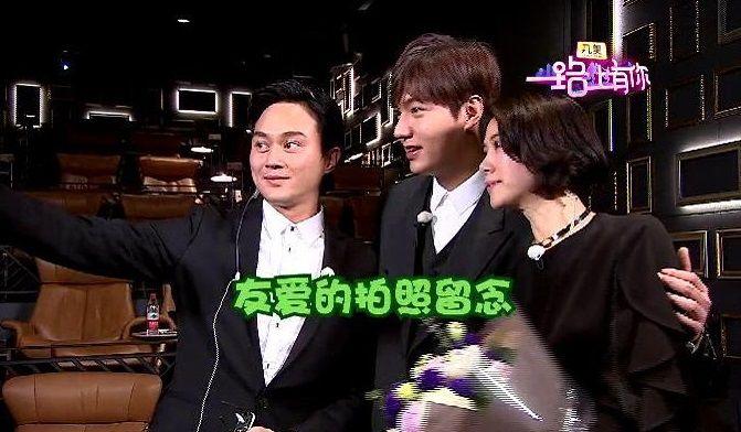 李敏鎬曾作客靚靚同老公的綜藝節目。(資料圖片)