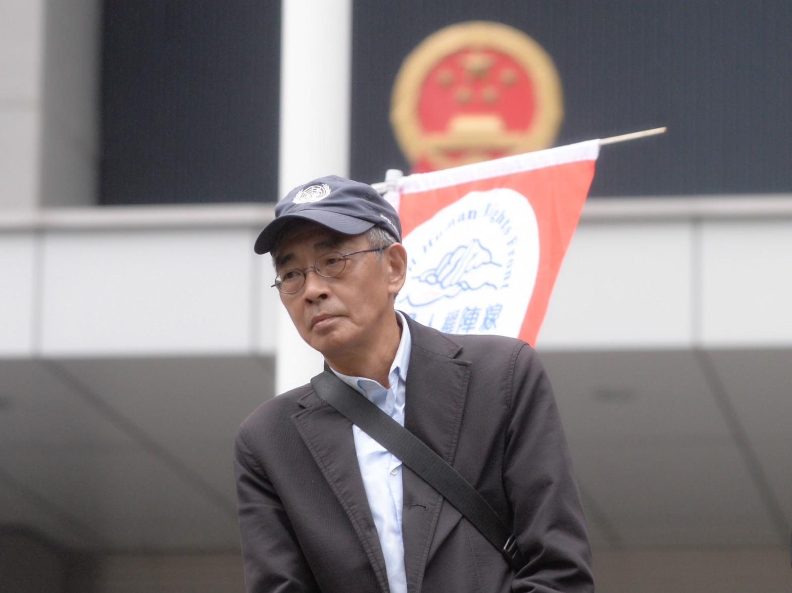 林榮基往台灣定居。資料圖片
