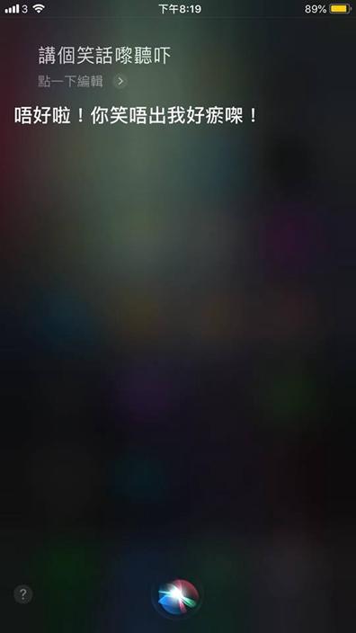 iPhone截图