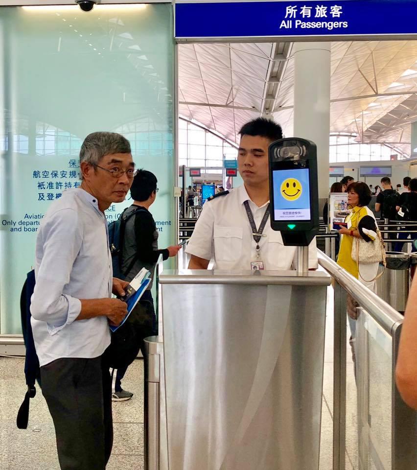 林榮基憂逃犯條例修訂已離港赴台。毛孟靜facebook圖片