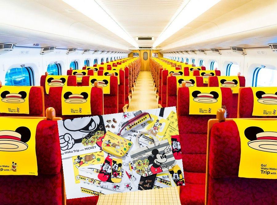 「米奇新幹線」將於今年5月17日正式通車。迪士尼網頁圖片