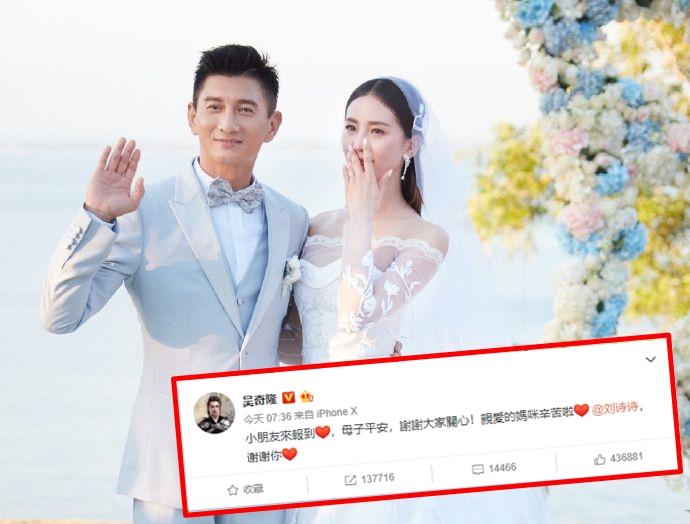 吳奇隆在社交網站宣布喜訊。