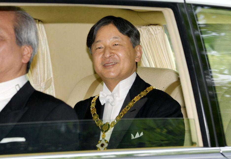 德仁也是首位二次大战后出生的日皇。