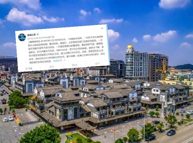 桂城景貌。網圖/警方通報截圖