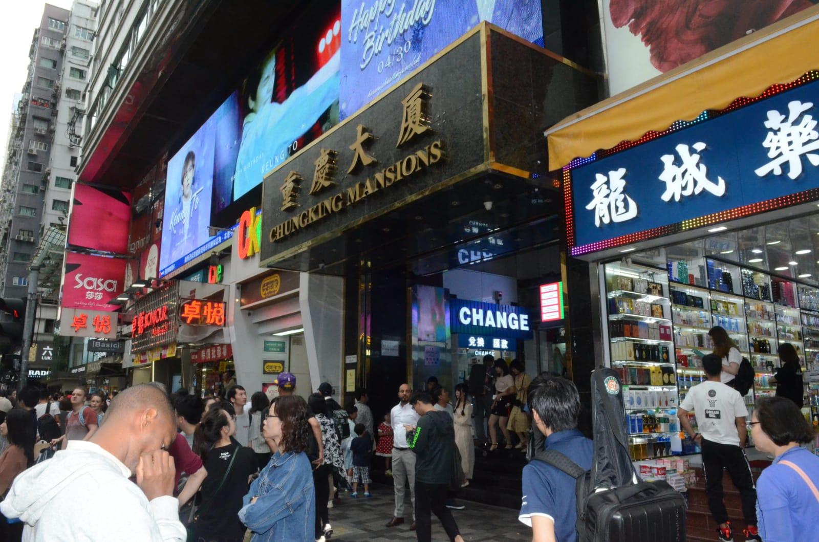事發於重慶大廈。