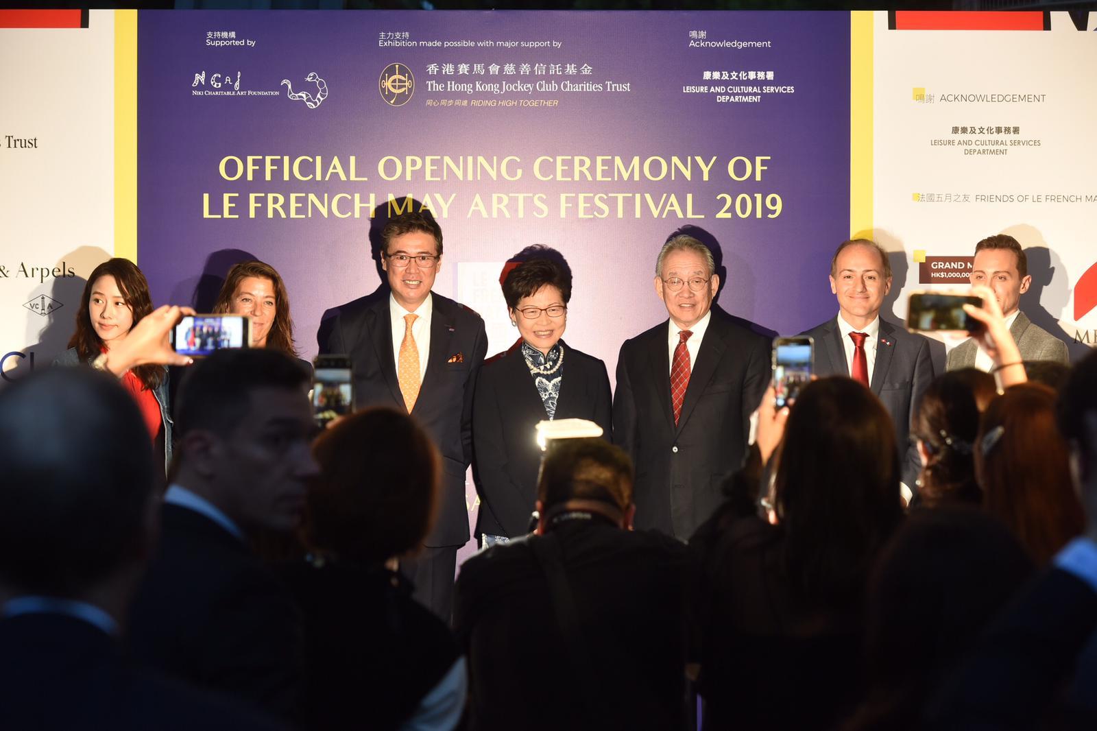 林郑月娥出席法国五月艺术节开幕仪式
