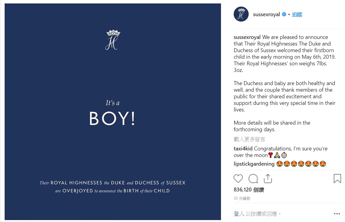 英国皇室在社交网站公布喜讯。网上图片