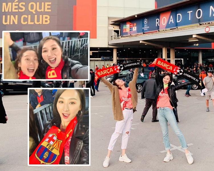 高Ling同佳芯去球場睇美斯,入波後二人都興奮到失控。(ig圖片)