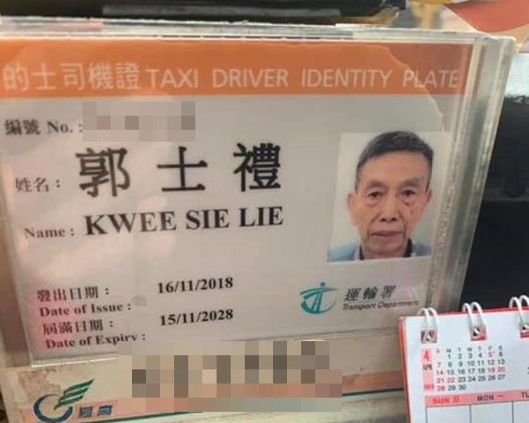 網民感謝的士司機將手機送還。網民Josephine Wong圖片