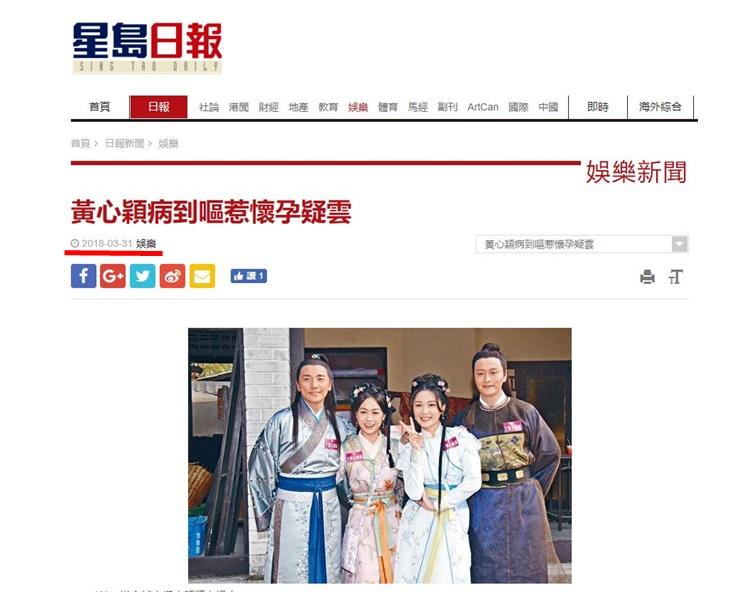 微博用的標題是去年3月底的報道了。