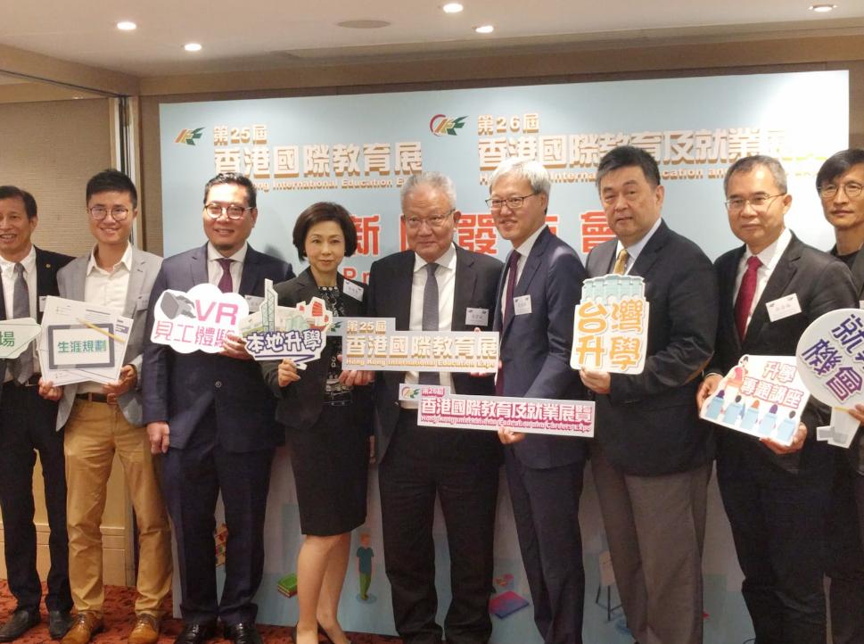 「第25屆香港國際教育展」將於本月18至19日舉行。