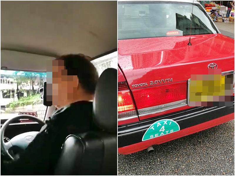 香港的士违法关注组FB图片。