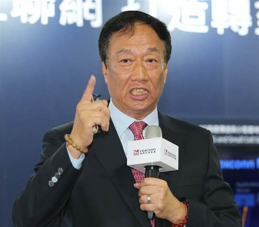 郭台銘說北京當局要重視「中華民國」存在。網上圖片