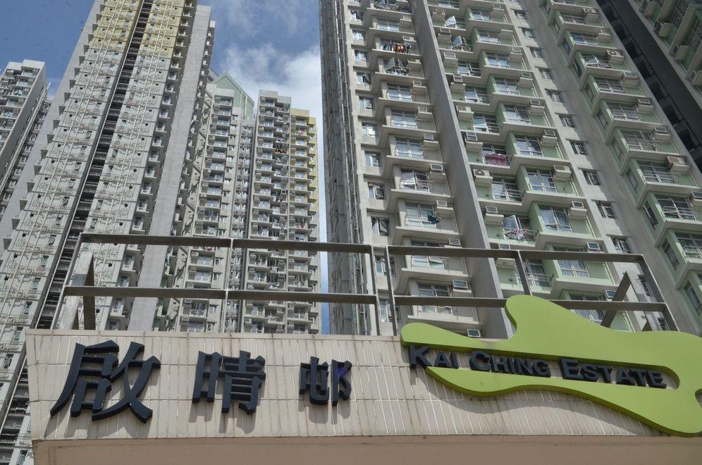 九龍灣啟晴邨發生非禮案。資料圖片