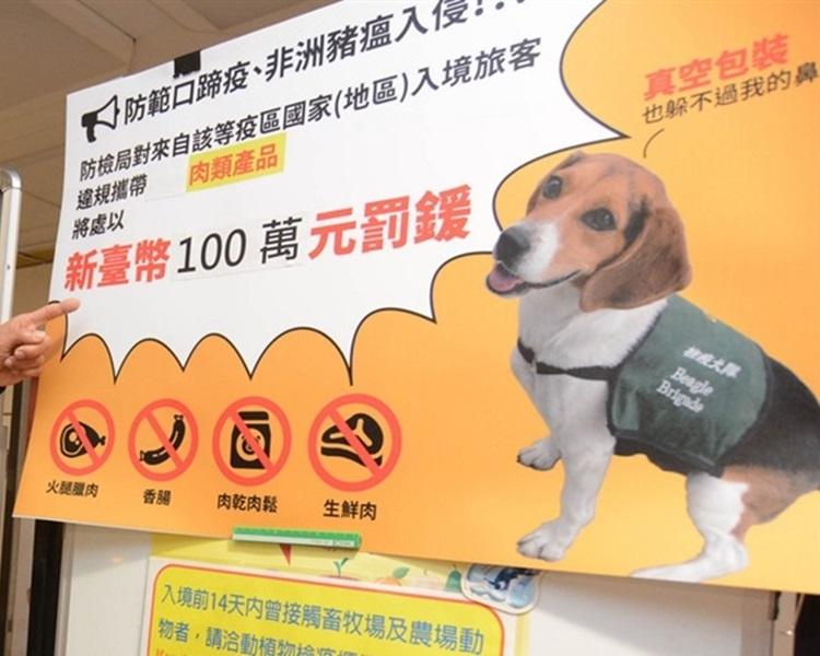 台灣早前已向港澳旅客及大陸旅客,採取百分百檢查行李。網上圖片
