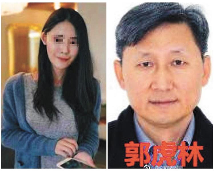 郭虎林被指行贿送女儿入读耶鲁。网图