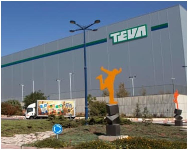 TEVA等20家药厂被指串谋抬价。网图