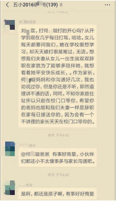 網傳疑似王男責罵男童。網圖