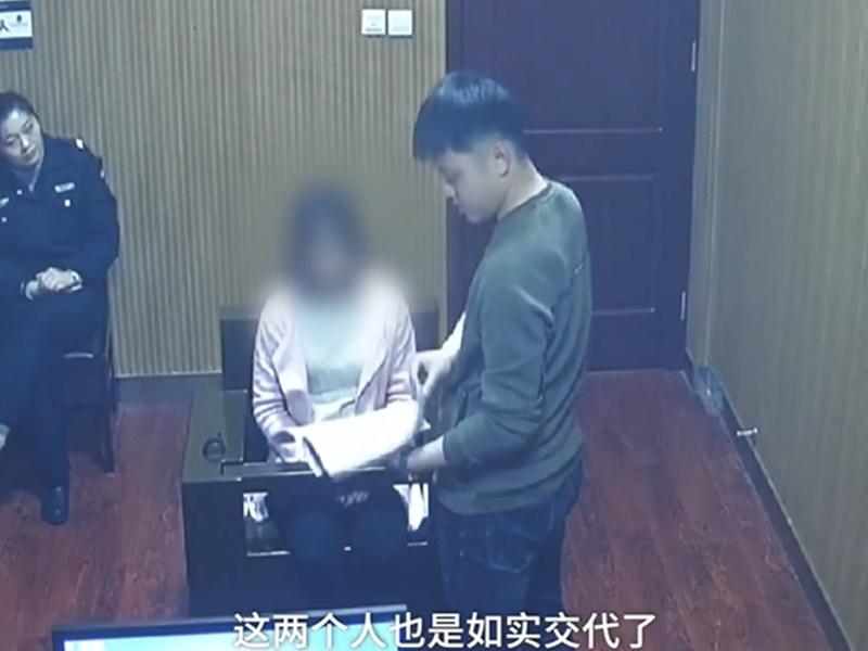 目前夫婦兩人已被警方拘捕。網圖