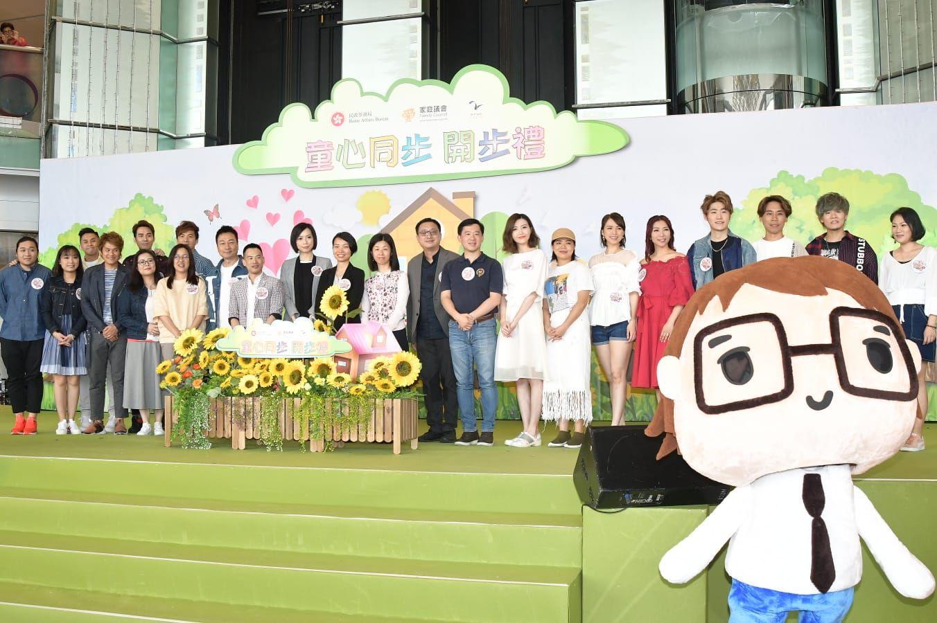 黎耀祥、吳若希及孫慧雪出席親子活動。