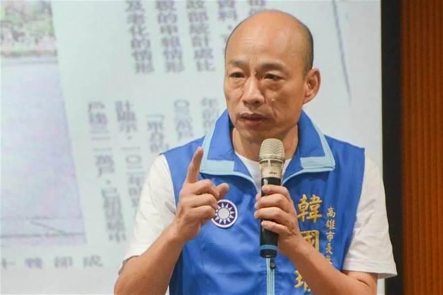 韓國瑜表明若當選台灣總統留在高雄辦公。網上圖片