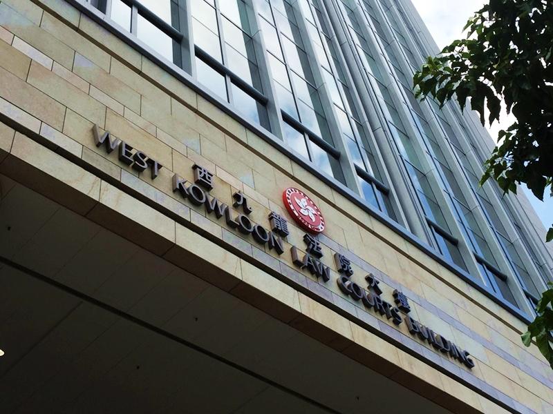 一名男子今日在西九龙裁判法院被裁定4项逃缴薪俸税罪名成立。 资料图片