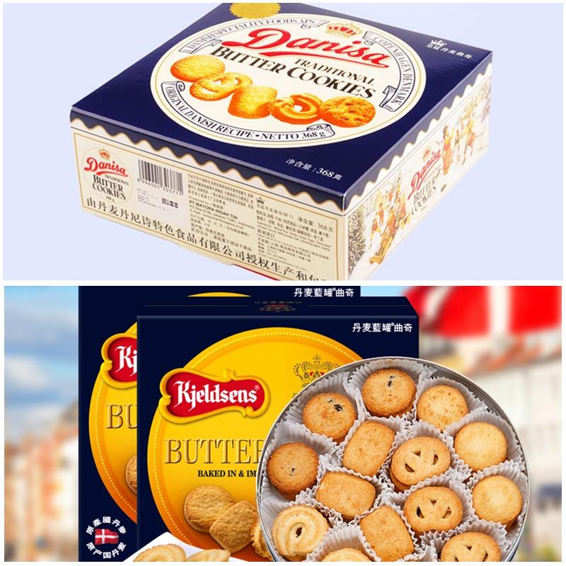 「皇冠丹麥曲奇」(上)告「丹麥藍罐曲奇」(下)。