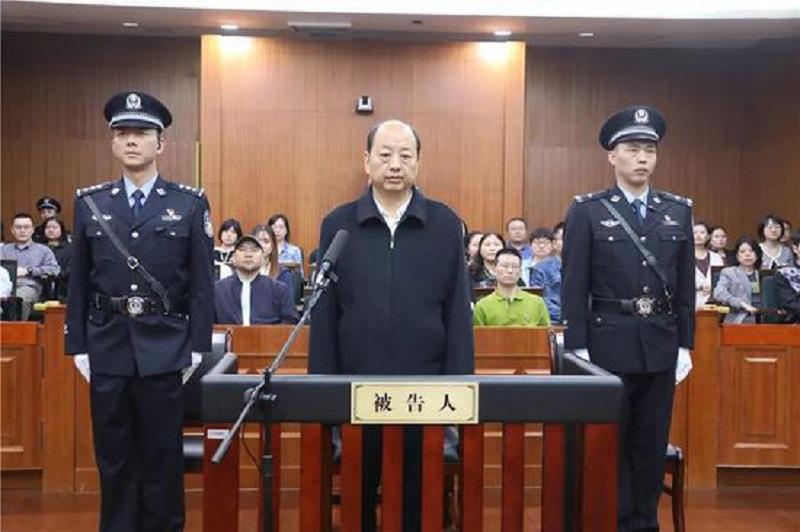 陕西原副省长冯新柱判监15年。网上图片