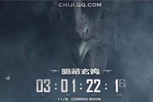 【700】騰訊上季智能手機遊戲收入跌2%