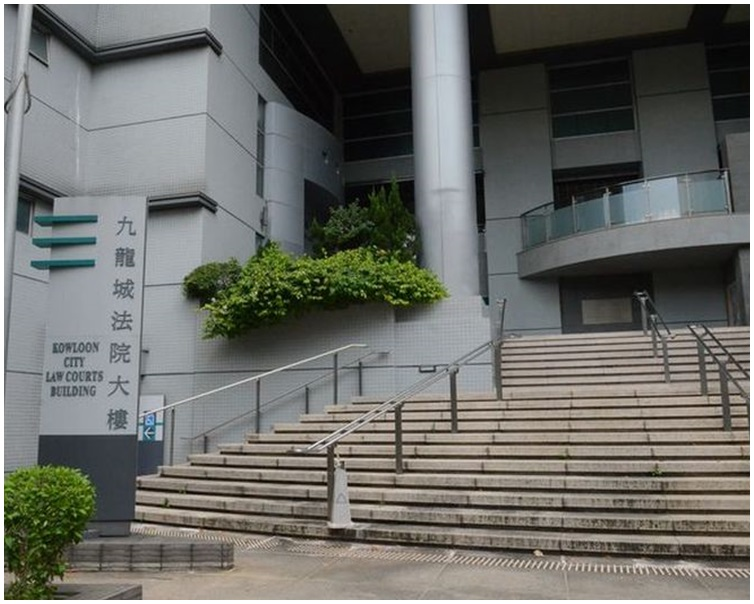 九龍城裁判法院。資料圖片