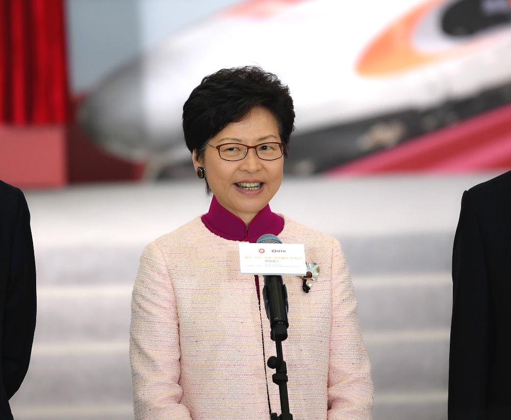 行政長官林鄭月娥率團赴廣州,出席粵港合作聯席會議。 資料圖片