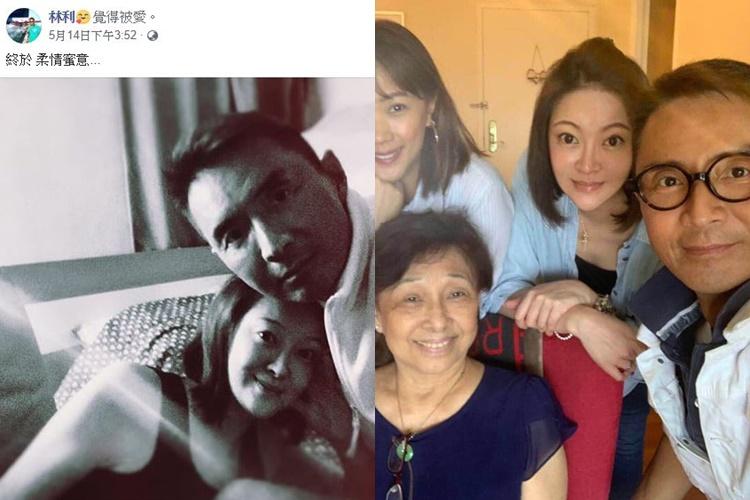 林利在臉書公佈喜訊,今個母親節已帶未婚妻見媽咪。(臉書圖片)