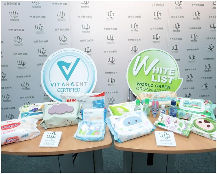 組織推薦的17款產品。