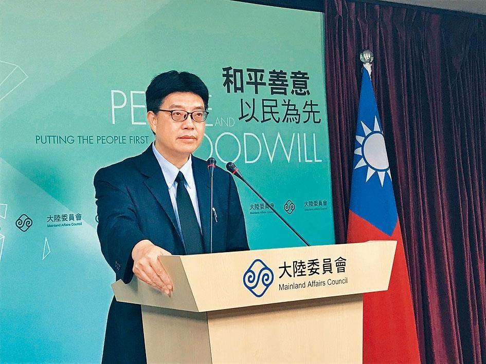 台灣的陸委會發言人邱垂正。 資料圖片