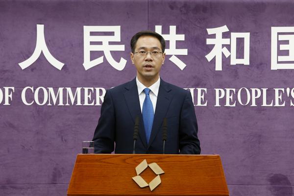 商務部發言人高峰表示,中國不得不作出必要反應。 網上圖片