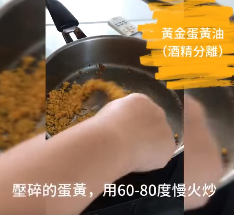 酒精分離法:炒至蛋黃由軟粒狀,再變成糊狀。熄火後,仍見到油泡,蛋黃碎也開始變硬。影片截圖