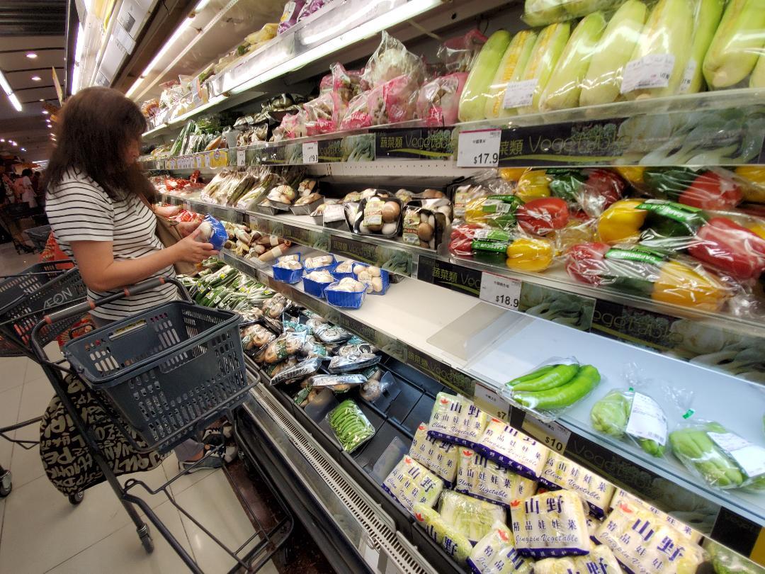 現時超市不少蔬果都以塑膠膜包裝。