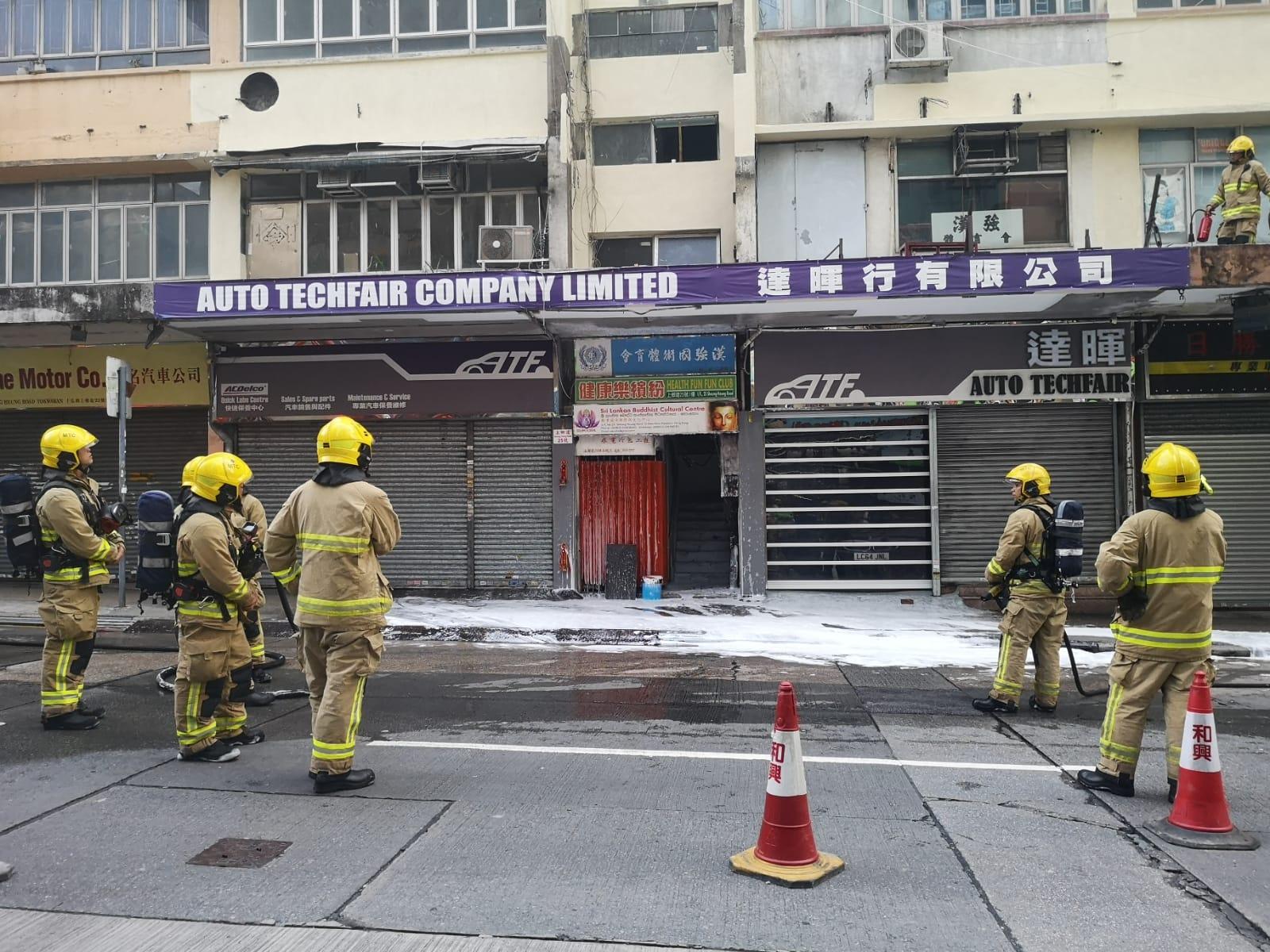 消防接報到場灌救。