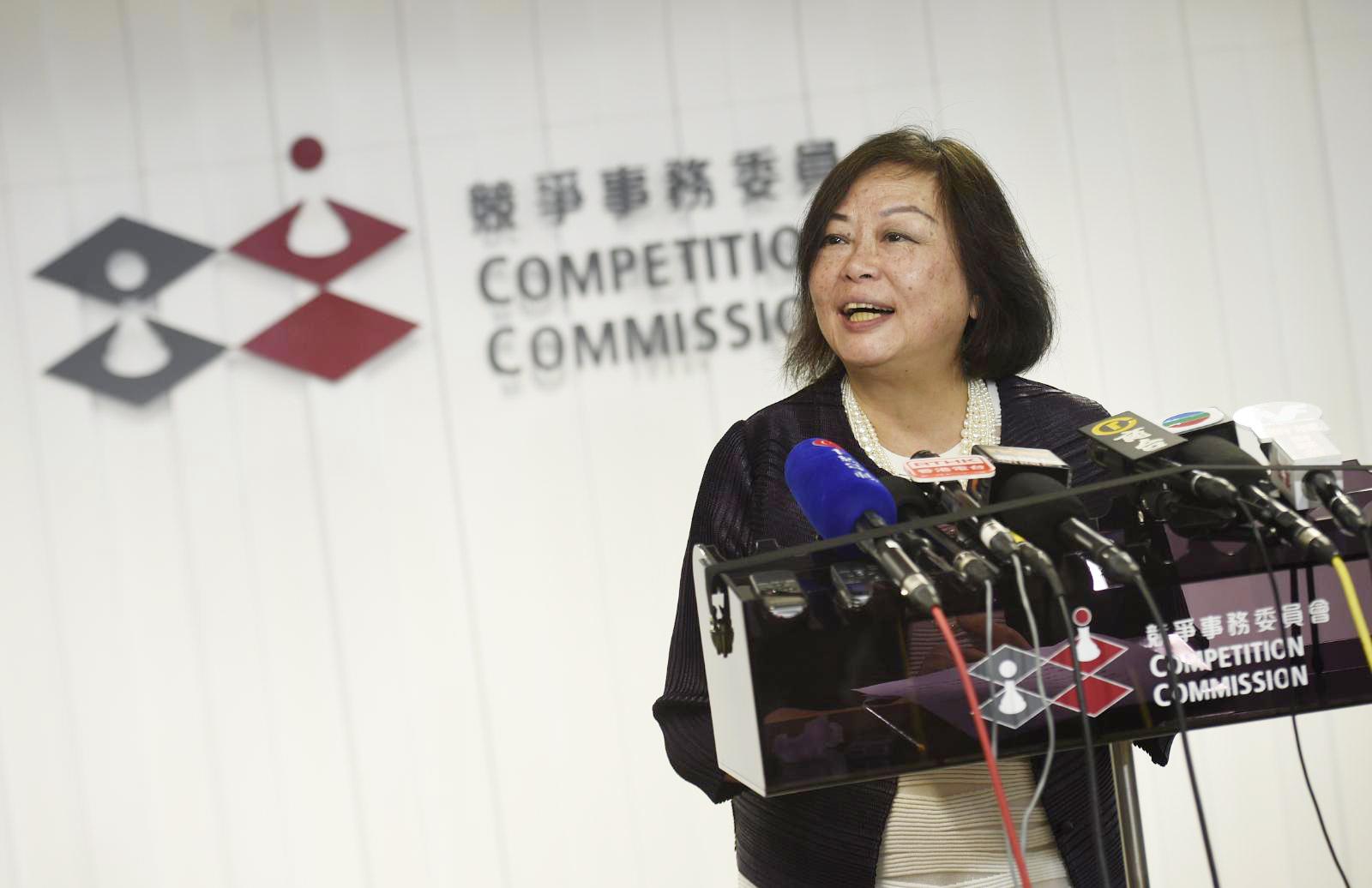 竞委会就首两宗竞争法案件裁决召开记招。