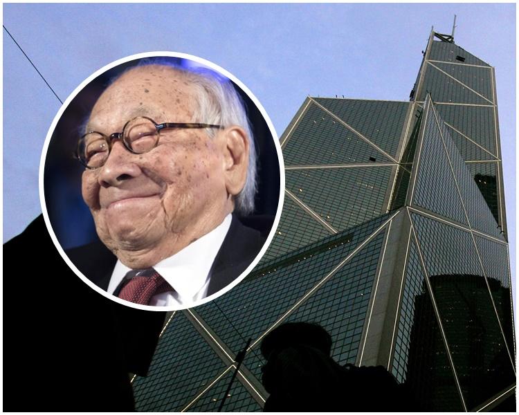 貝聿銘(小圖)為香港、北京、紐約的中銀大廈設計。AP