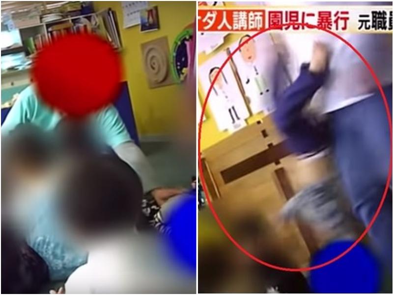 影片可见,该名老师对幼童们相当粗鲁。网图