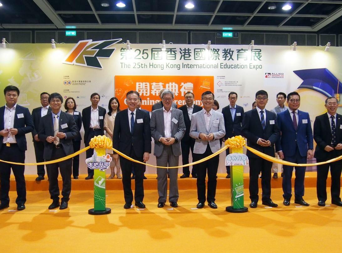 「第25屆香港國際教育展」,今明一連兩日假灣仔會展舉行。大會圖片
