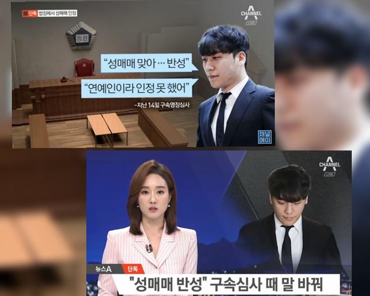 有韓媒事後報道指勝利在庭上認嫖娼。(截圖)