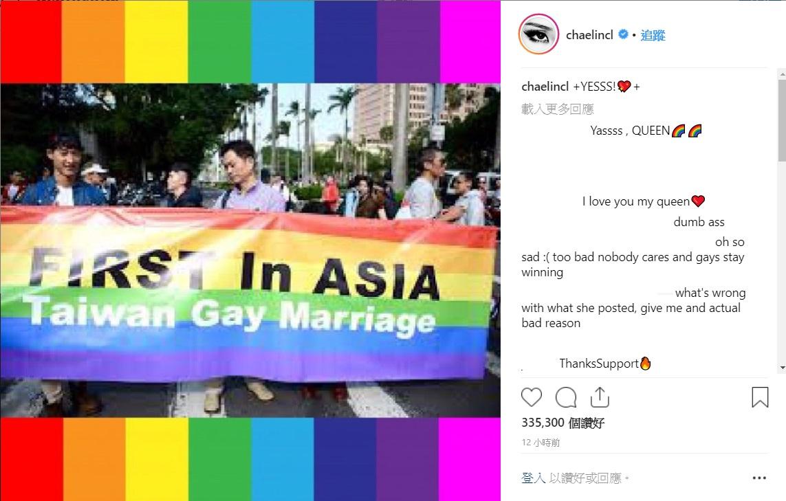 韓星CL支持台灣同婚遭網民圍剿。網上圖片