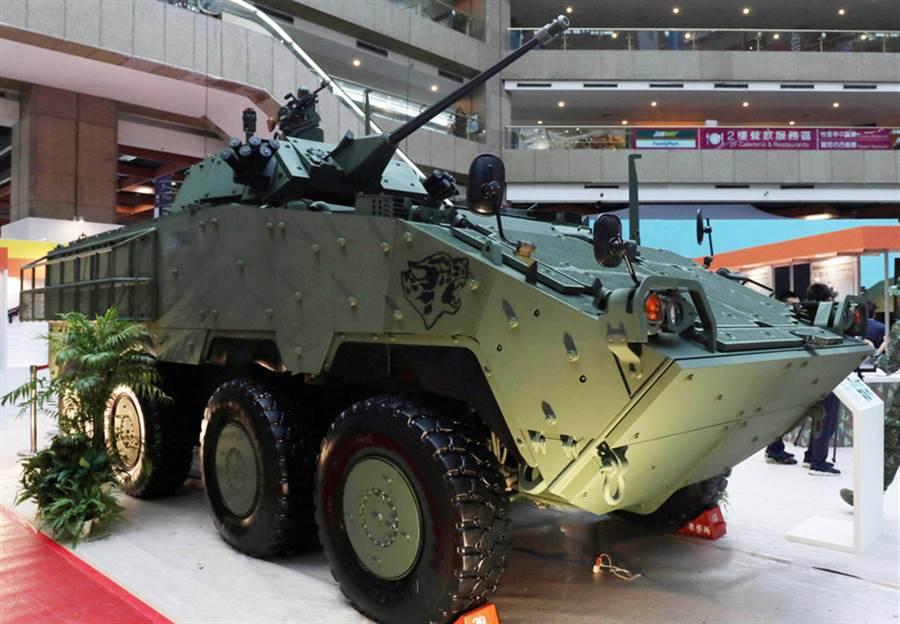 雲豹甲車。