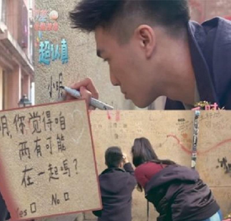 何猷君曾在澳門「戀愛巷」塗鴉向 奚夢瑤表達愛意。網上圖片