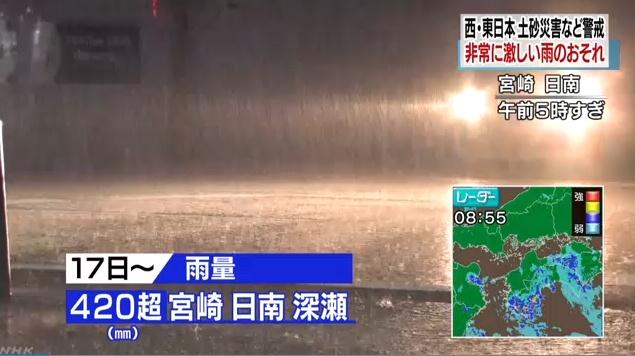 宮崎縣4日內降下逾420毫米雨量。NHK新聞截圖