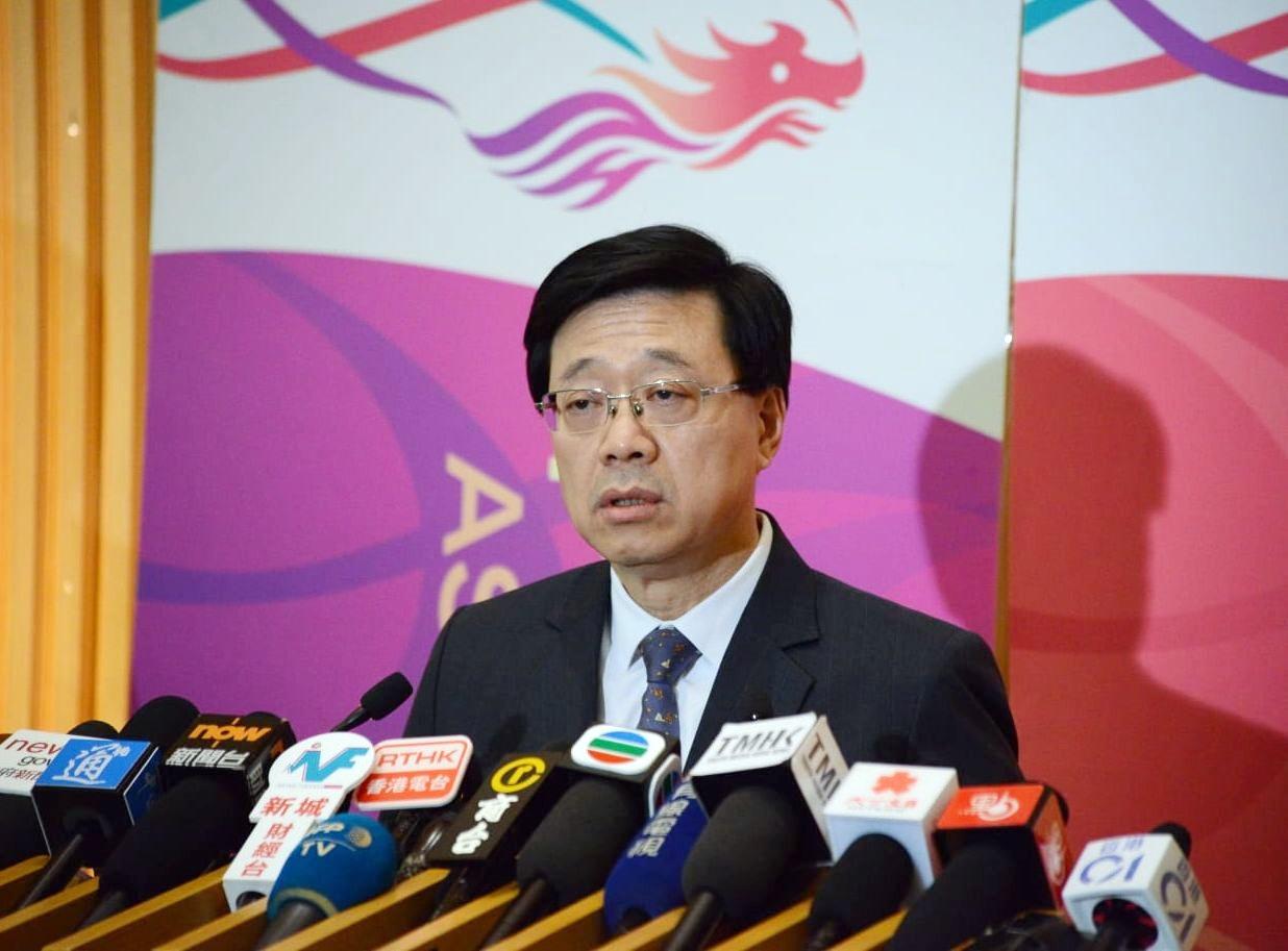 李家超表示,政府經審慎考慮後,作出「艱難決定」。