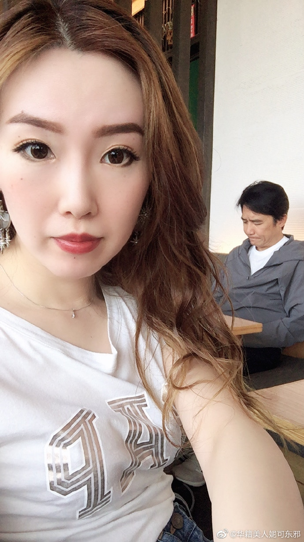網民與梁朝偉「合照」。(微博@美籍華人妮可東邪)