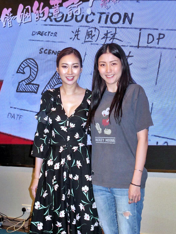 陳嘉桓和莊思敏出席電影煞科宴。